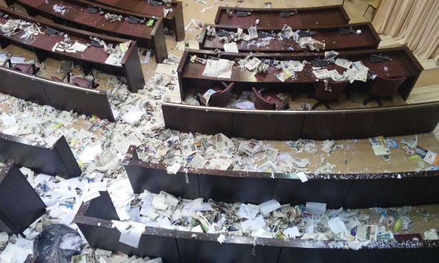 recinto legislativo